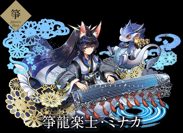 https://pad.gungho.jp/member/carnival/ryugakushi/191108/img/chara/5679.png
