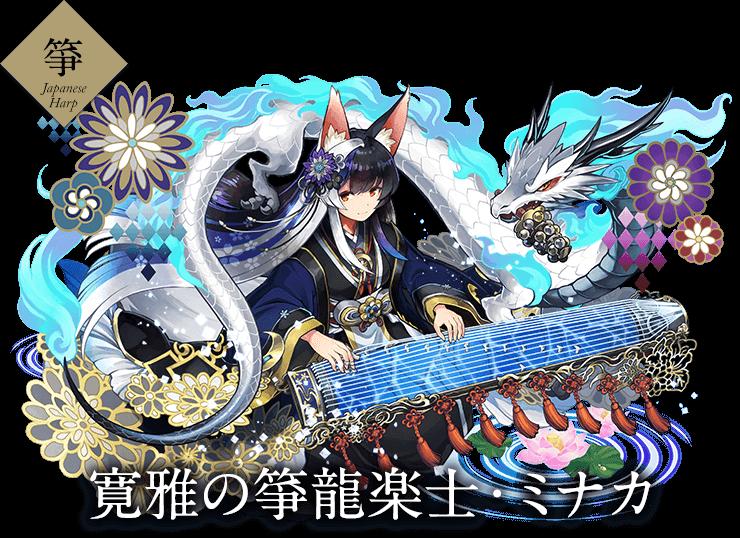 https://pad.gungho.jp/member/carnival/ryugakushi/191108/img/chara/5680.png