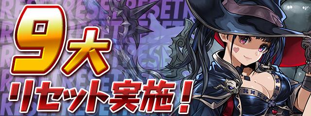https://pad.gungho.jp/member/event/img/200530/top.jpg