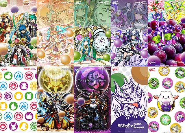 http://mobile.gungho.jp/news/pad/img/collabo/140910_ice/kabegami.jpg