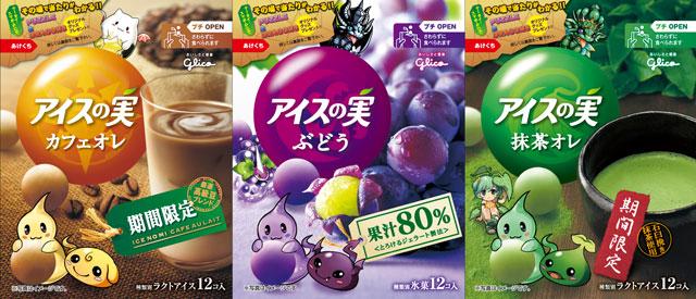 http://mobile.gungho.jp/news/pad/img/collabo/140910_ice/package.jpg