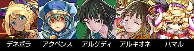 ★5 星機神(第2弾)
