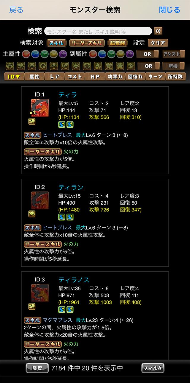 [情報] ver.19.2 更新